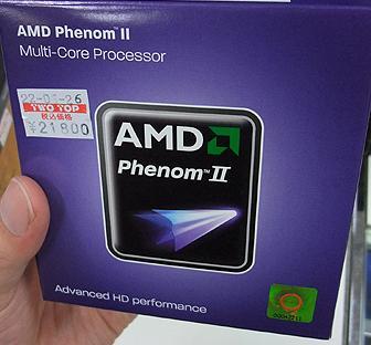 Nuevo Phenom II X6 1055T 95W TDP