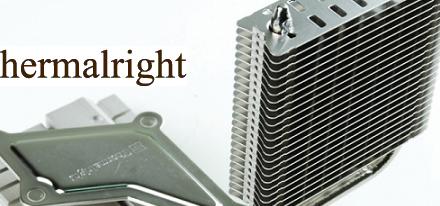 VRM G2 el nuevo disipador de Thermalright.