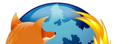 Mozilla Firefox 4.0 b1