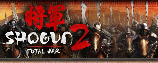 Nuevo trailer de Shogun 2: Total War