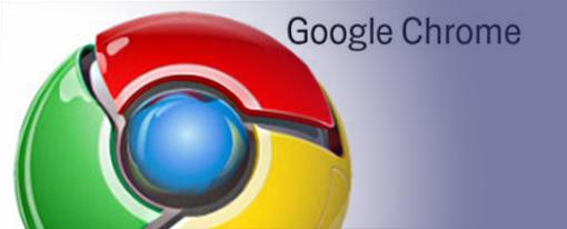 Beta de Google Chrome 6.0.472.0 disponible
