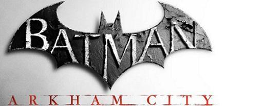 Batman: Arkham City vendrá con modo New Game Plus