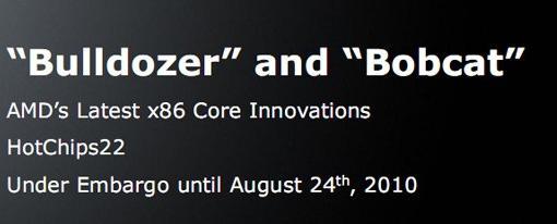 AMD revela nuevos detalles acerca de Bulldozer y Bobcat