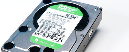 Western Digital lanza sus discos duros de 2.5 y 3 TB Caviar Green