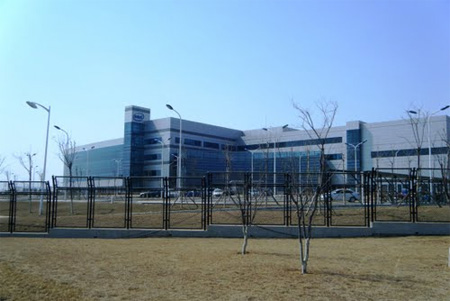 Planta Intel Dalian, China 'Fab-68'