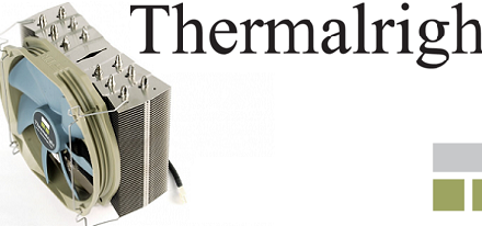 Thermalright revela su nuevo CPU cooler Archon