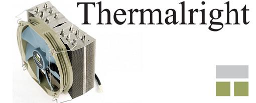 Thermalright revela su nuevo CPU cooler Archon