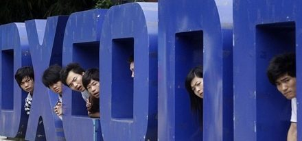 Foxconn confirma aumento en sus costes de fabricación