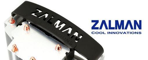 Nuevo Cooler CPU de Zalman con soporte para socket LGA 1155