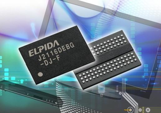 Elpida-2Gb DDR3 DRAM 25 nm