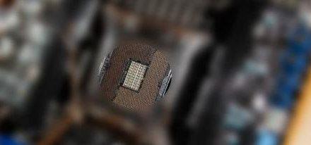 Fotografiado el socket Intel LGA 2011 y el Chipset X68 Express