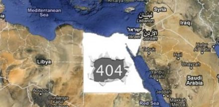 Egipto «corta» internet