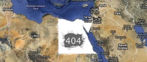 "Egipto ""corta"" internet"
