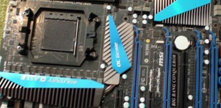 Muestran en CES 2011 la nueva MSI AMD 990FX