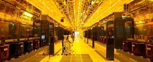 Intel invertirá 5 mil millones de dolares en nueva fabrica