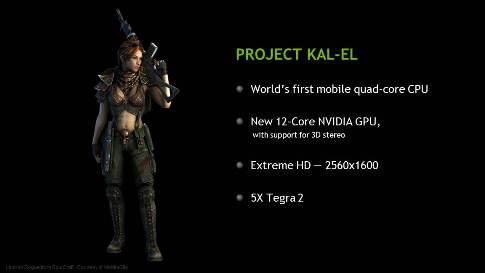 Project KAL-EL Nvidia Tegra