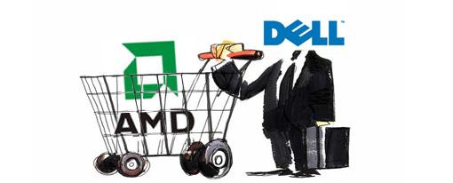 Rumor: Dell podría adquirir AMD