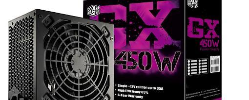 Cooler Master presentará su fuente de poder GX 450