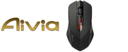 Nuevo mouse gaming Aivia M8600 de Gigabyte