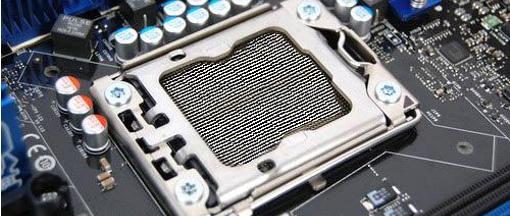 Intel: Socket LGA2011 para finales de año