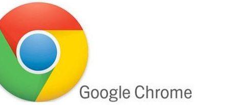 Actualización de Chrome soluciona seis vulnerabilidades de alto riesgo