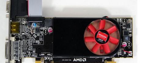 AMD hará oficial su Radeon HD 6450