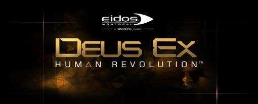 Deus Ex 3: Requisitos, DirectX 11, 3D