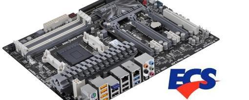 La ECS Black Series A990FXM-A, tambien se dejó ver