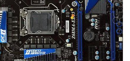 Nueva Z68MA-ED55 de MSI
