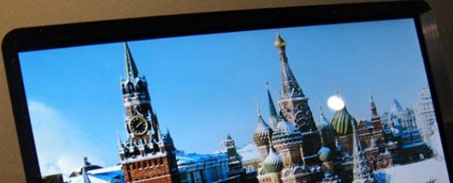 Pequeña pantalla, gran resolución