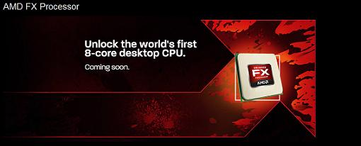Los procesadores FX de AMD ya tienen su sitio web