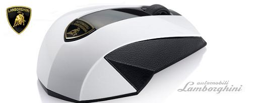 Nuevo mouse WX-Lamborghini de Asus