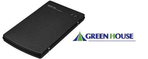 Nuevo SSD portátil de Green House