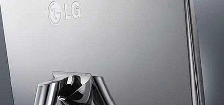 Dos nuevos monitores de 23 pulgadas de LG