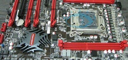 Nueva imagen de la Foxconn Quantum Force X79