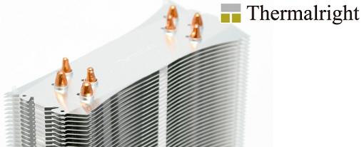 Thermalright reintroduce su CPU Cooler True Spirit