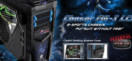 Thermaltake Chaser MK-I LCS, con sistema de refrigeración liquida