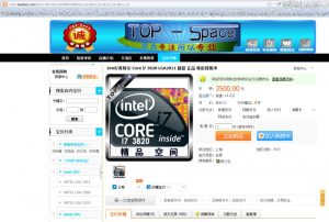Sandy Bridge-E - Core I7 3820