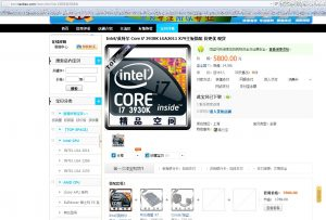 Sandy Bridge-E - Core I7 3930K