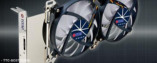 Titan lanza su solución de refrigeración TTC-SC07TZ (RB)