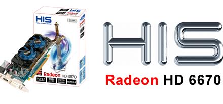HIS Revela Nueva Tarjeta Gráfica Radeon 6670 de Bajo Perfil