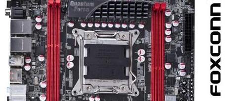 Foxconn mostró su placa Quantum Force X79
