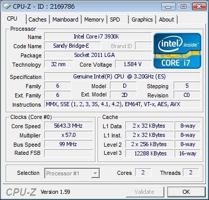 CPUZ récord overclocking  X79-UD3  BIOS F7