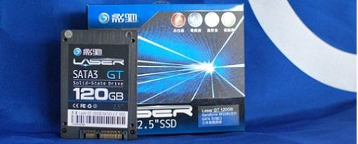Galaxy dio a conocer su SSD Laser GT de 120GB