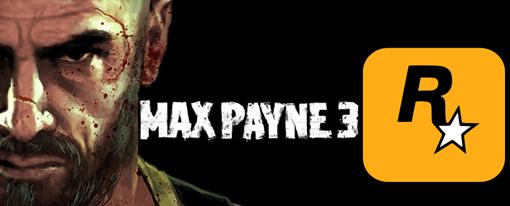 Anunciada fecha de lanzamiento de Max Payne 3