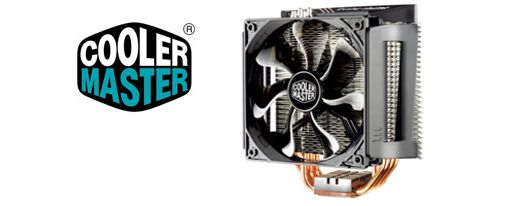 Cooler Master presenta el X6 Elite