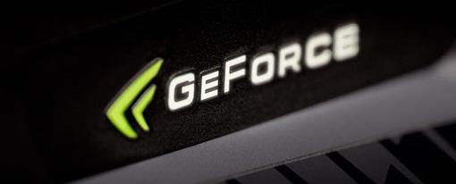 Nvidia Kepler GK104 llegará el 23 de Marzo?