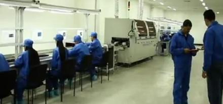 Síragon inaugura su Fábrica Integradora de Componentes Electrónicos