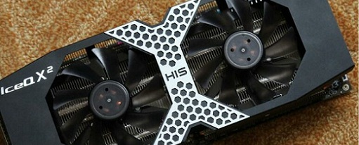 [Computex 2012] HIS Radeon HD 7970 X2 IceQ X2