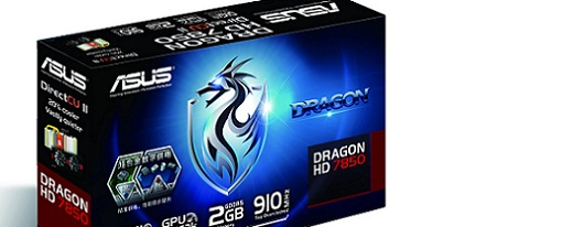 Asus Radeon HD 7850 DirectCU II Dragon Edition